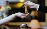 Как выбрать гостиницу