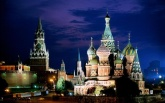 5 бесплатных достопримечательностей Москвы