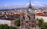 Австрия: прогулка по Вене
