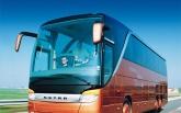 Если вы отправляетесь в автобусный тур